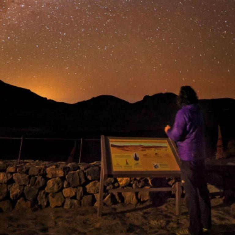 מצפה הר טיידה